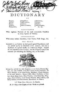 Title page to 'Blackguardiana'